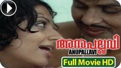 Anupallavi - Malayalam Full Movie 1979 OFFICIAL [HD]