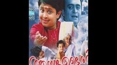 Anandabhairavi 2007: Full Length Malayalam Movie