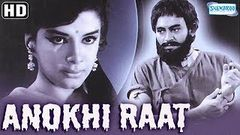 Anokhi Raat (HD) - Sanjeev Kumar | Aruna Irani - Classic Bollywood Movie With Eng Subtile