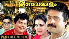 Uthsavamelam | Malayalam Full Movie | Suresh Gopi | Urvashi | Latest Malayalam Movies