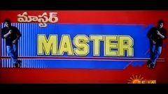 "MEGA STAR& 039; S "" MASTER "" - FULL TELUGU MOVIE 1997 II CHIRANJEEVI SAKSHI SHIVANAND ROSHINI"