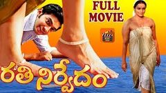 Rathinirvedam Telugu Full Movie Shweta Menon Sreejith T K Rajeev Kumar M Jayachandran