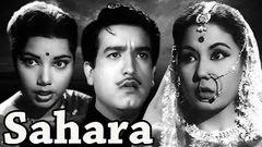 Sahara Full Movie | Meena Kumari Old Hindi Movie | Old Classic Hindi Movie