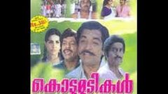 Kodumudikal 1981:Full Malayalam Movie