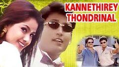 Kannethirey Thondrinal - Prashant Simran Srividya Karan Chinni Jayant - Tamil Romantic Movie