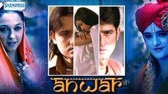 Anwar - Siddharth Koirala Nauheed Cyrusi & Manisha Koirala - Bollywood Latest Full Length Movie HQ