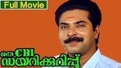 Malayalam Full Movie | Oru CBI Diary Kurippu Full Movie | Ft Mammootty Jagathi Suresh Gopi