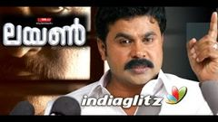 Lion Malayalam full movie 2015 new releases Malayalam full movie 2015