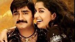 Indralokathe Rajakumari 2009 | Full Length Malayalam Movie | Meera Jasmin Reema Sen Lakshmi