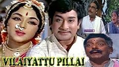 Vilaiyattu Pillai | Sivaji Ganesan Padmini | Tamil Full Movie Online