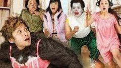 Maling Kutang FULL MOVIE - Film Horor Indonesia Terbaru