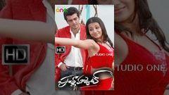 Poorna Market Telugu Full Movie HD - Ajith | Trisha