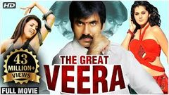 The Great Veera Full Hindi Movie | Ravi Teja | Taapsee Pannu | Super Hit Dubbed Movie | Action Movie