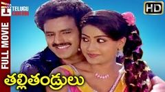 Thalli Thandrulu Telugu Full Movie | Balakrishna | Vijayashanti | Tarun | Telugu Cinema