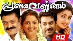 Superhit Malayalam Movie | Pranayavarnangal [ HD ] | Ft Suresh Gopi Manju Warrier Biju Menon