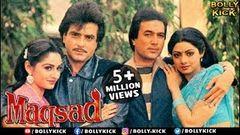 Hindi Movies Full Movie | Maqsad | Rajesh Khanna | Jeetendra | Hindi Movies Full Movie