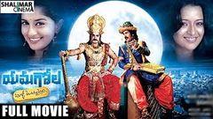 Pellam Oorelithe (2003) - HD Full Length Telugu Film - Srikanth - Venu - Sangeetha - Rakshitha