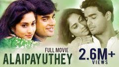 Amarkkalam Malayalam Full Movie Online | Ajith Kumar | Shalini | Hit Malayalam Movies
