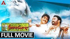 Seetharama Raju Telugu Full Length Mvoie Nagarjuna Harikrishna Sakshi Shivanand Sanghavi