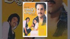Babai Abbai Telugu Full Movie Balakrishna Anitha Reddy Jandhyala