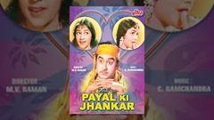 Payal Ki Jhankar Full Movie | Kishore Kumar Hindi Movie | Superhit Bollywood Movie