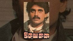 Vicky Dada Hindi Dubbed Movie 2014 HD | Nagarjuna Juhi Chawla | New Hindi Movies Full 2014