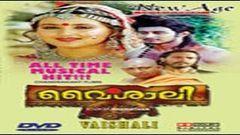 Vaisali 1988 Full Malayalam Movie