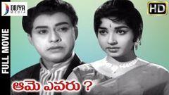 Aame Evaru Telugu Full Movie - Jaggayya JayaLalitha