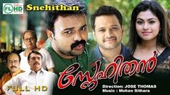 Snehithan 2002: Full Malayalam Movie