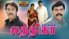 Power Star Dr Srinivasan Latest Tamil Hit Movie Latika Full Movie