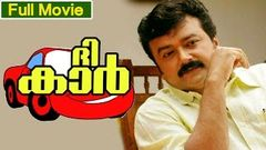 Malayalam Full Movie | The Car | Comedy Film | Ft Jayaram Kalabhavan Mani Sreelakshmi