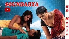 Tamil Full Movie Soundharya | Tamil Hot Romance Movie | 2014 Upload