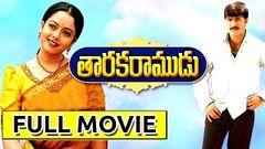 Taraka Ramudu Full Length Telugu Movie Srikanth Soundarya Latest Telugu Movies