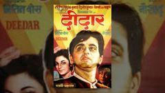 DEEDAR | Full Movie | Akshay Kumar Karishma Kapoor | HD HOT MOVIE