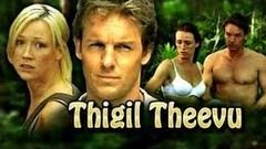 Tamil Full Movies - Thigil Theevu - Full Tamil Dubbed Movie - Horror Movies In English