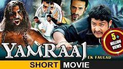 Faulad Ki Aaulad (2016) Telugu Film Dubbed Into Hindi Full Movie | Jr NTR Sameera Reddy