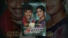 Easan Tamil Full Movie | Samuthirakani | Vaibhav | M Sasikumar