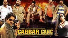 Gabbar (2015) Full Hindi Dubbed Movie | Pawan Kalyan Shriya Saran