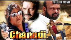 Chandi (Chandee) Full Hindi Dubbed Movie | Krishnam Raju Priyamani Ashish Vidhyarthi