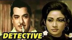 "Detective ""Hindi Full Length Movie"" 1958 Pradeep Kumar I Mala Sinha"