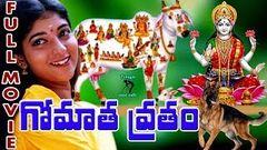 Ashtalakshmi Vaibhavam (1995) Telugu Movie New Upload Movie Telugu Full Movies