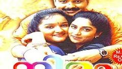 Niram Full Malayalam Movie 1999 | Malayalam Romantic Movie | Shalini | Kunchacko Boban