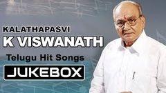Telugu Evergreen Hits of K Viswanath All Time Old Telugu Melody Songs Jukebox