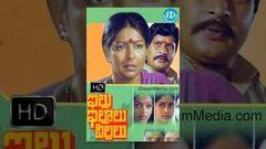 Illu Illalu Pillalu (1988) Telugu Full Movie Sharada - Maharshi Raghava - Mucherla Aruna