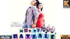 Munde Patiale De - Full Punjabi Movie 2017   Comedy Punjabi Movie 2017   Kumar Hits