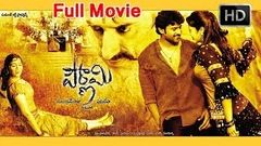 Pournami Full Length Telugu Movie