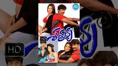 Shatruvu (2004) Telugu Full Movie Naveen - Navneet Kaur - Meghana Naidu