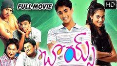 Boys Telugu Full Length Movie Siddharth Genelia DSouza S Thaman Telugu Hit Movies