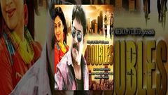 Doubles (Full Movie)-Watch Free Full Length action Movie