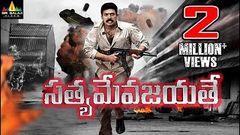 Aayudham Telugu Full Movie l Rajashekar | Brahmanandam | Telugu Film Online | Sangeetha